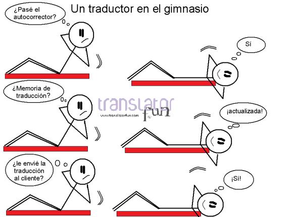 Un traductor en el gimnasio