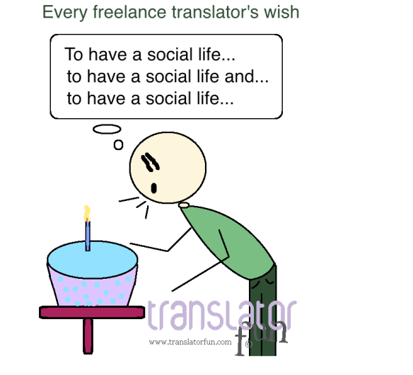 Every translator's wish