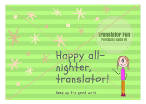 Happy all-nighter, translator!