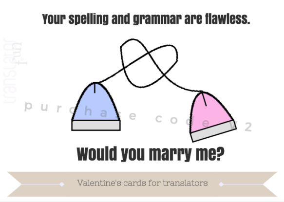 Valentine's cards for translators.