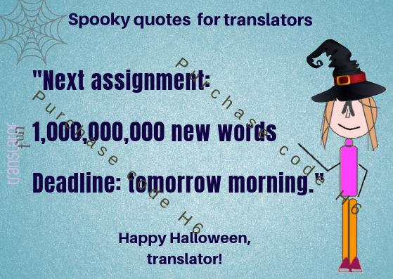 Halloween for translators