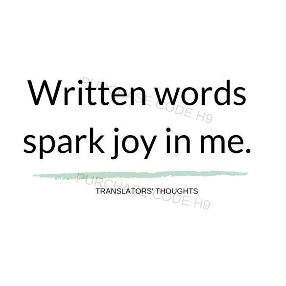 Written words spark joy in translators.