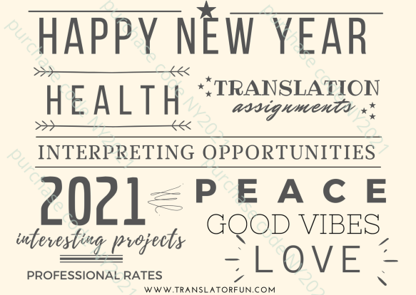 Happy New Year cards for translators and interpreters